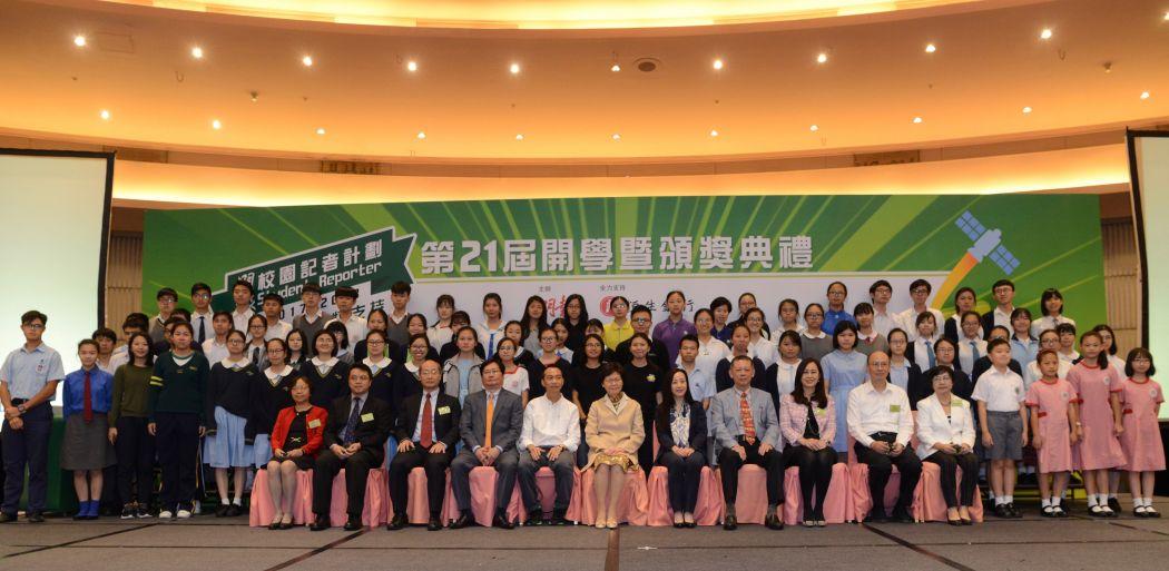 Ming Pao student reporter award ceremony