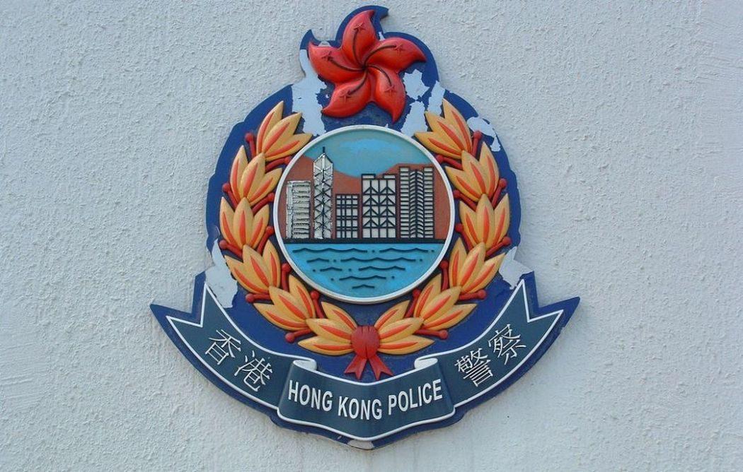 Hong Kong police insignia.