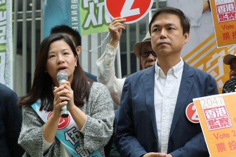 Bonnie Ng Edward Chin