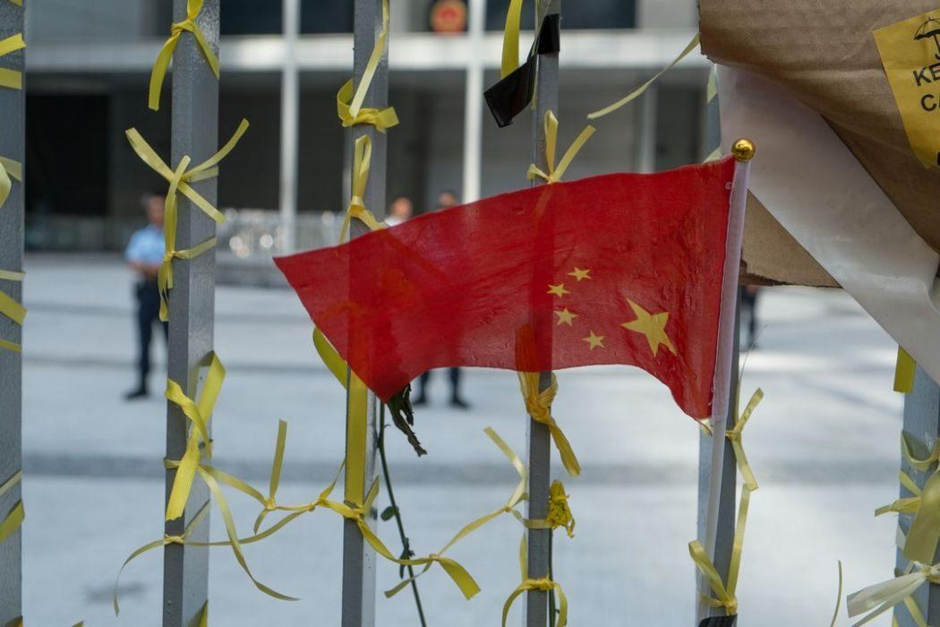 chinese flag hong kong democracy