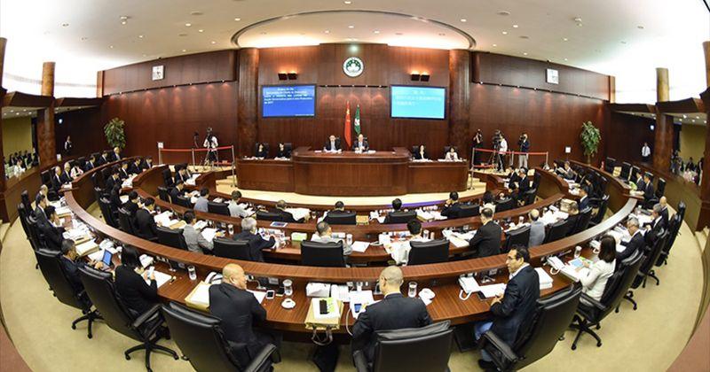 Macau Legislative Assembly