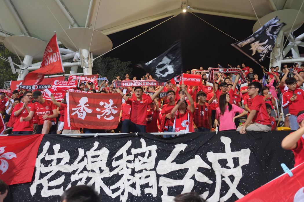 football stadium anthem booing hong kong