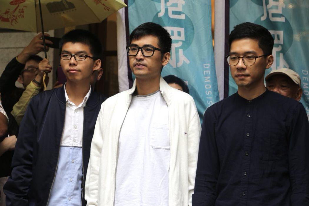 Joshua Wong Alex Chow Nathan Law