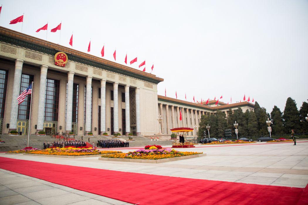 donald trump in china xi jinping