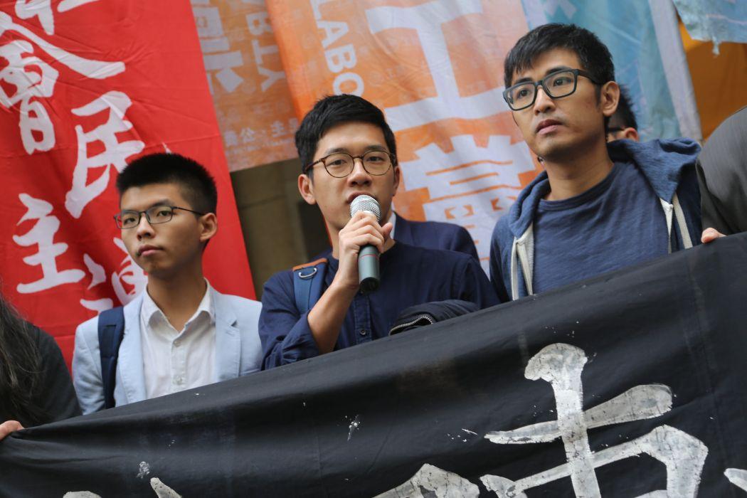 Joshua Wong, Nathan Law, Alex Chow.