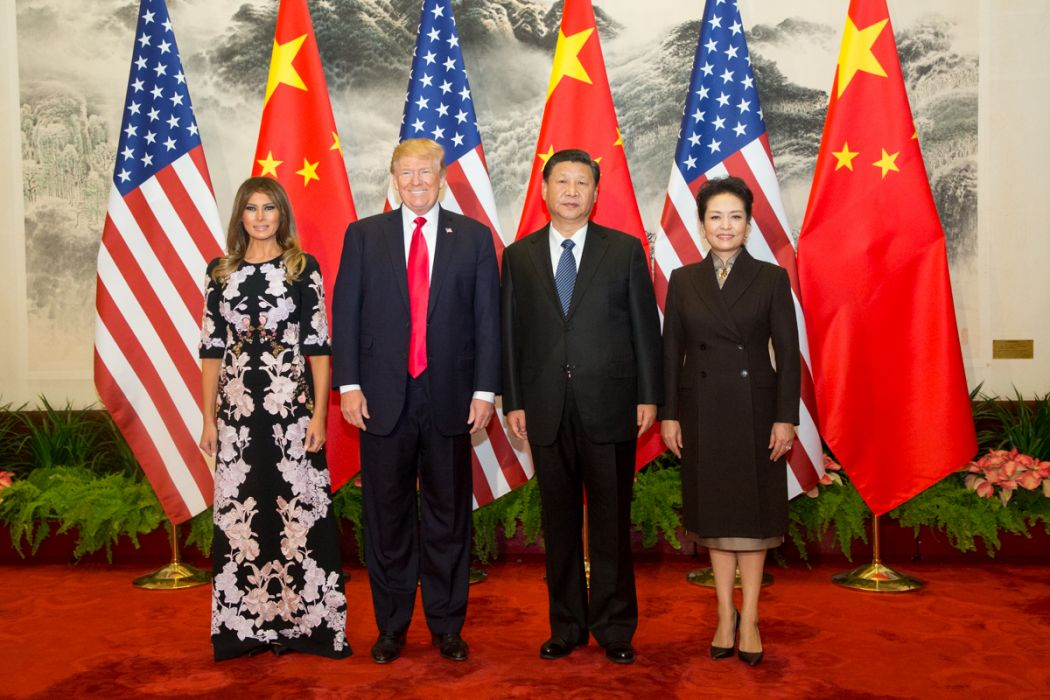donald trump in china xi jinping