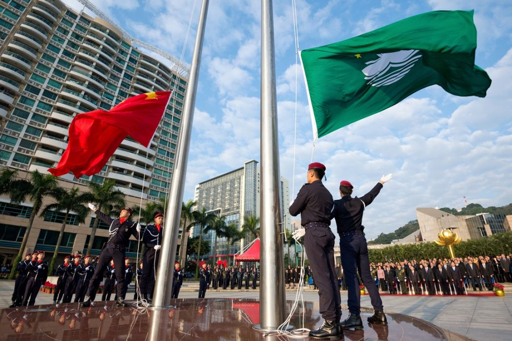 Macau flag raising ceremony