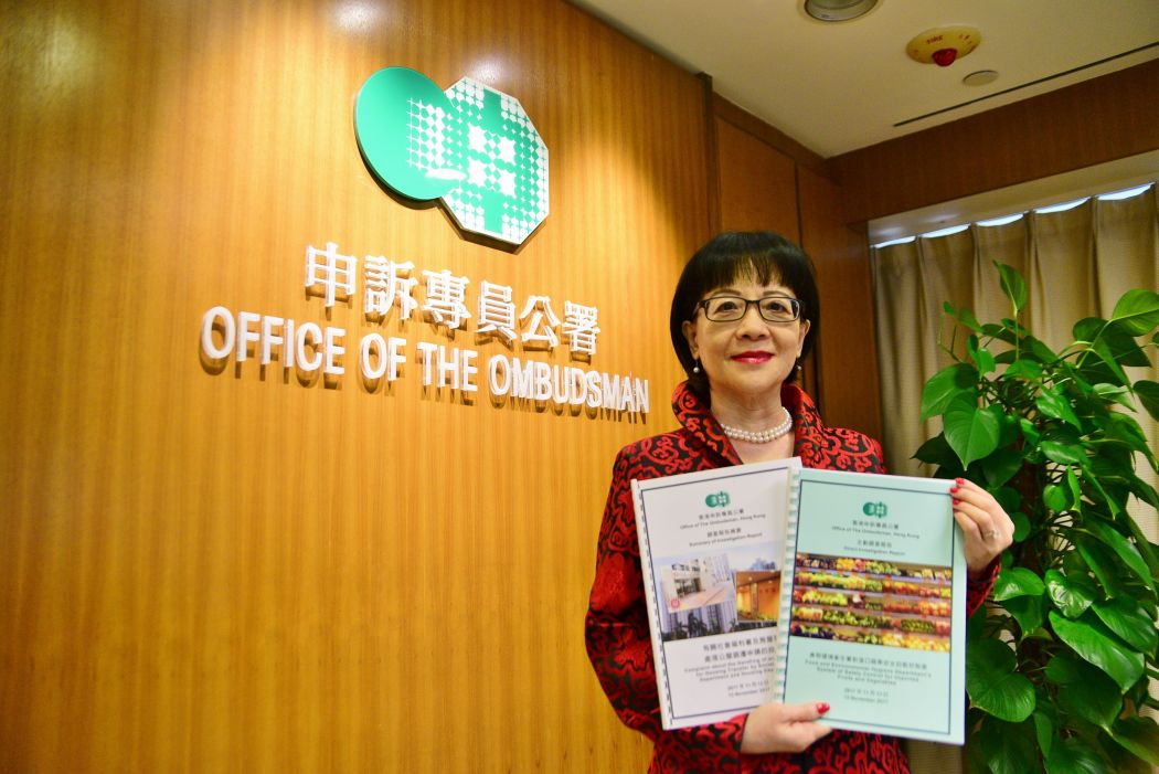 Ombudsman Connie Lau