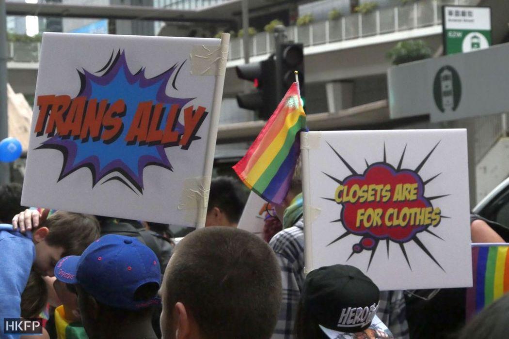 trans transexual lgbt gay pride equality 2017