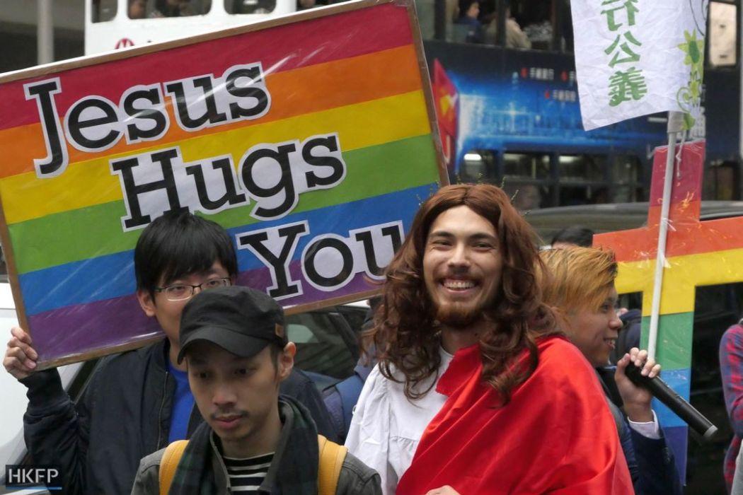 christian Christianity god jesus lgbt gay pride equality 2017
