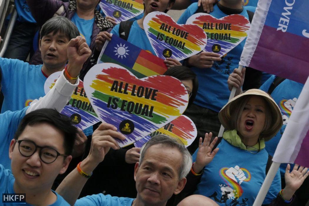lgbt gay pride equality 2017