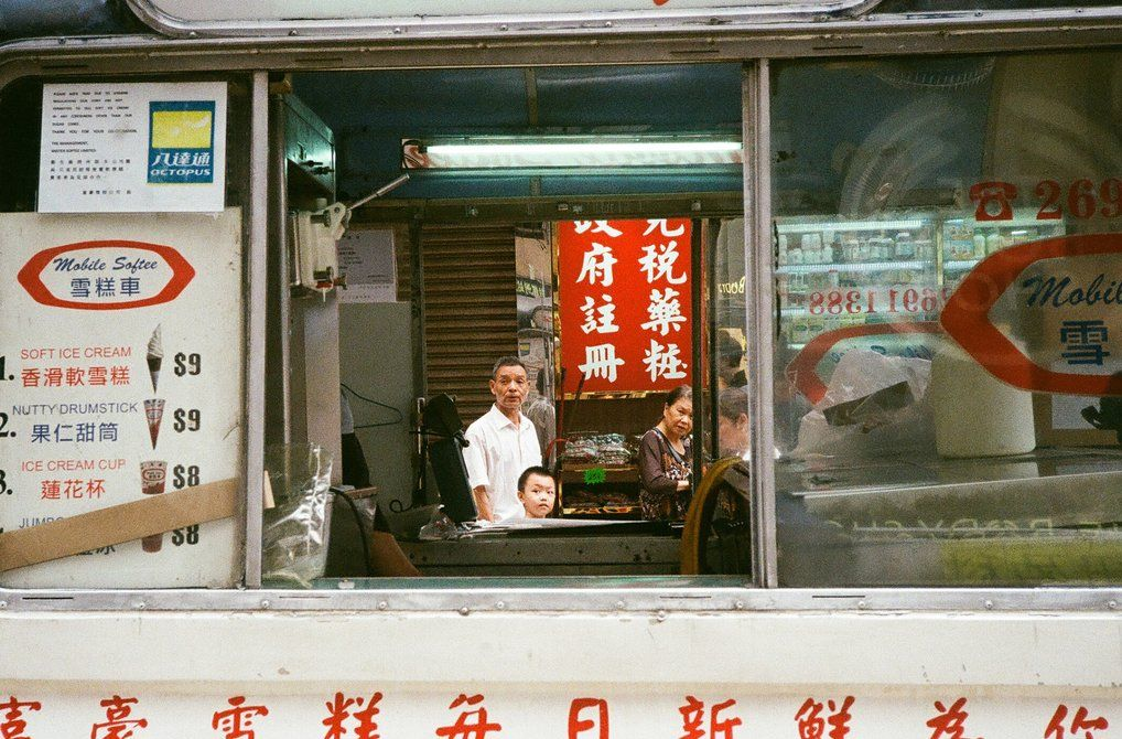 Christopher Lim: 004 bamboo scenes hong kong