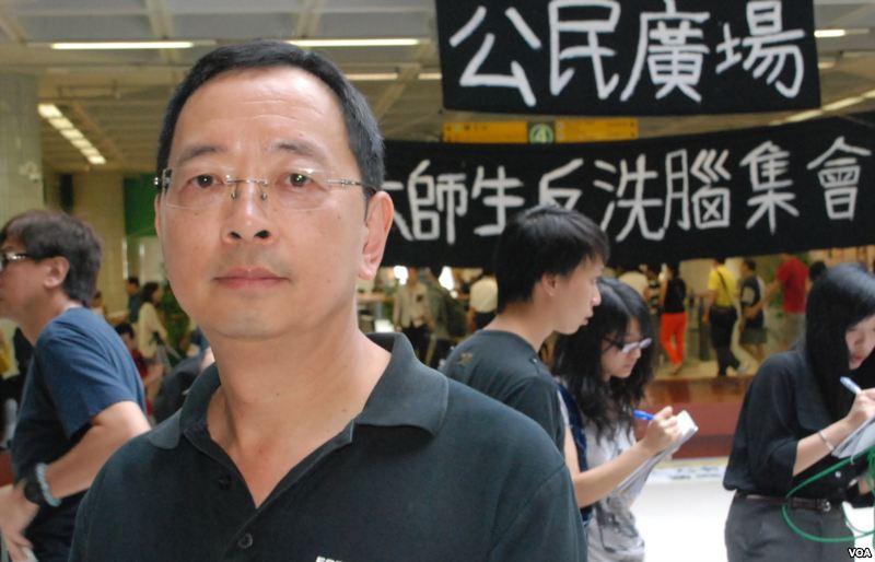 John Tse