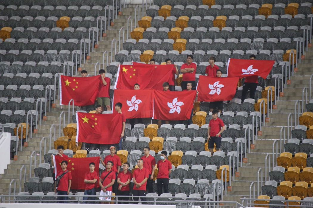 football hong kong fans china anthem