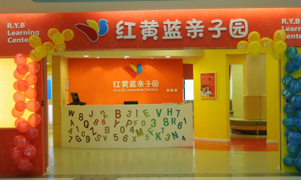 RYB Education New World kindergarten