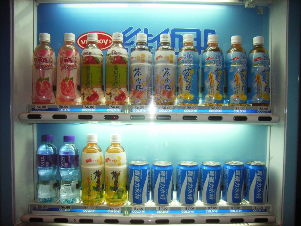 Hong Kong gov't vending machines to stop selling small water