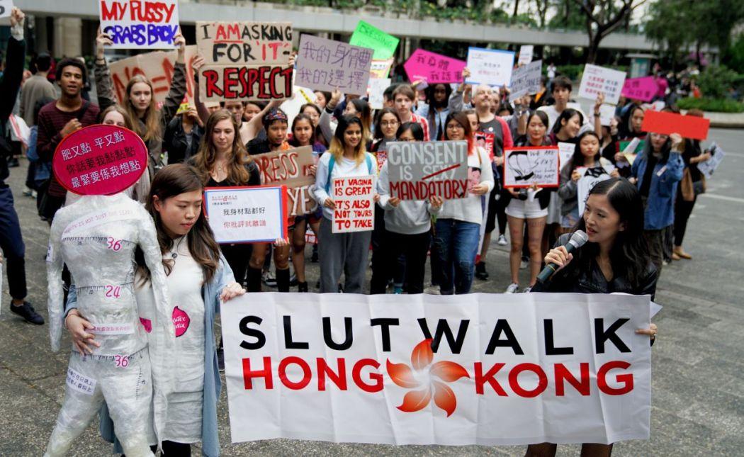 sexual harassment slutwalk sexism feminism rape culture