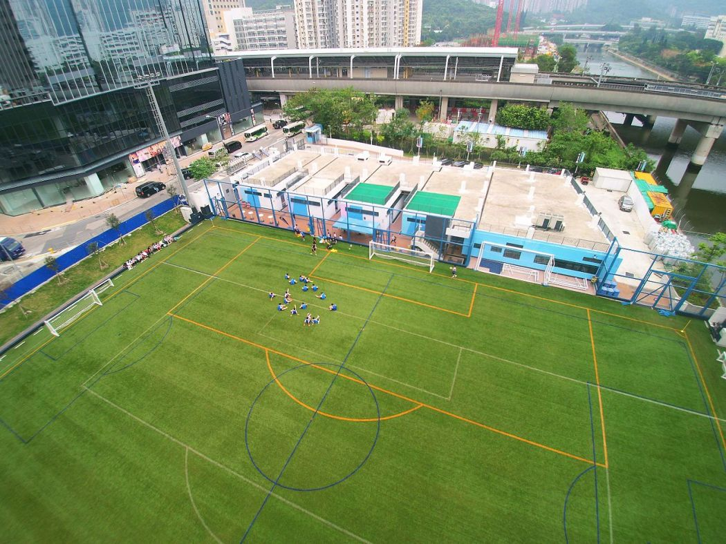 Jockey Club Kitchee Centre