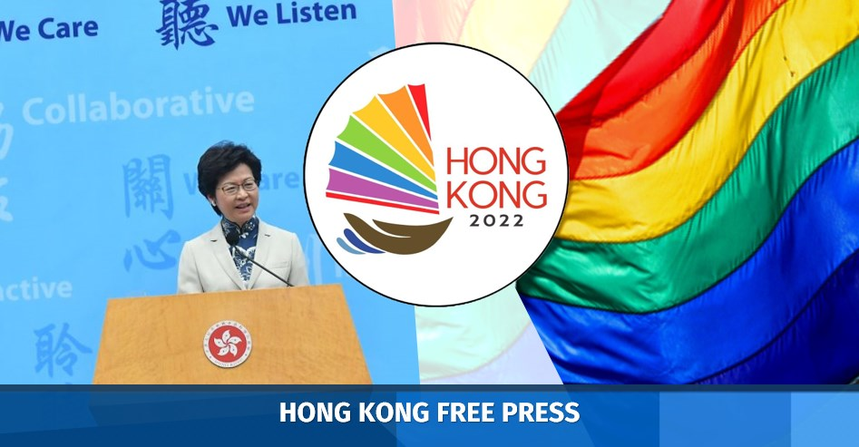 carrie lam gay rights