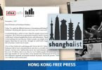 shanghaiist closed deleted