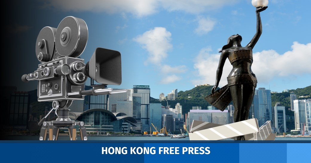 hong kong film