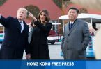 Donald Trump, Melania Trump and Xi Jinping.