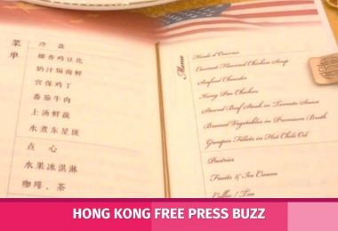 Donald Trump Xi Jinping dinner banquet menu
