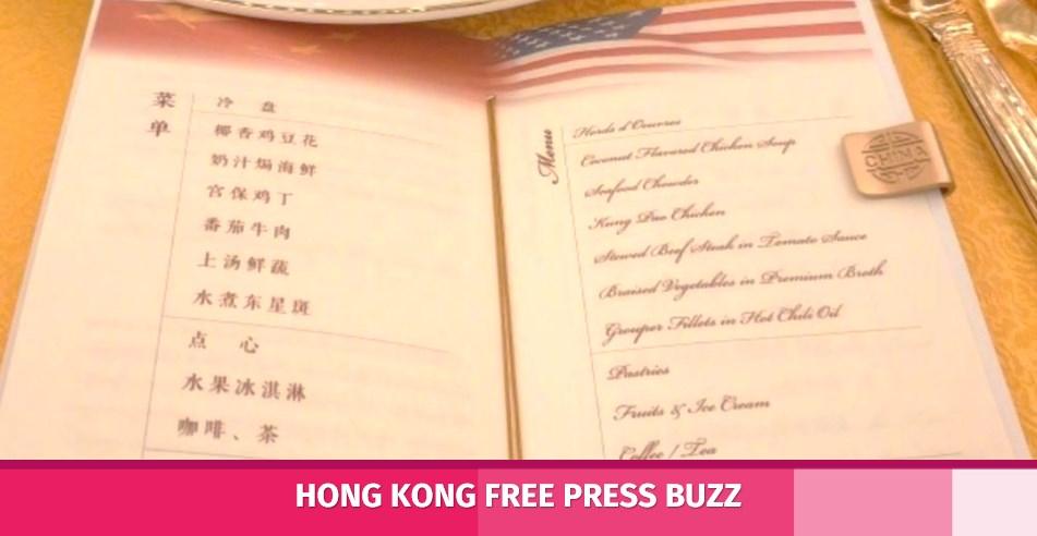 Donald Trump Xi Jinping dinner banquet menu