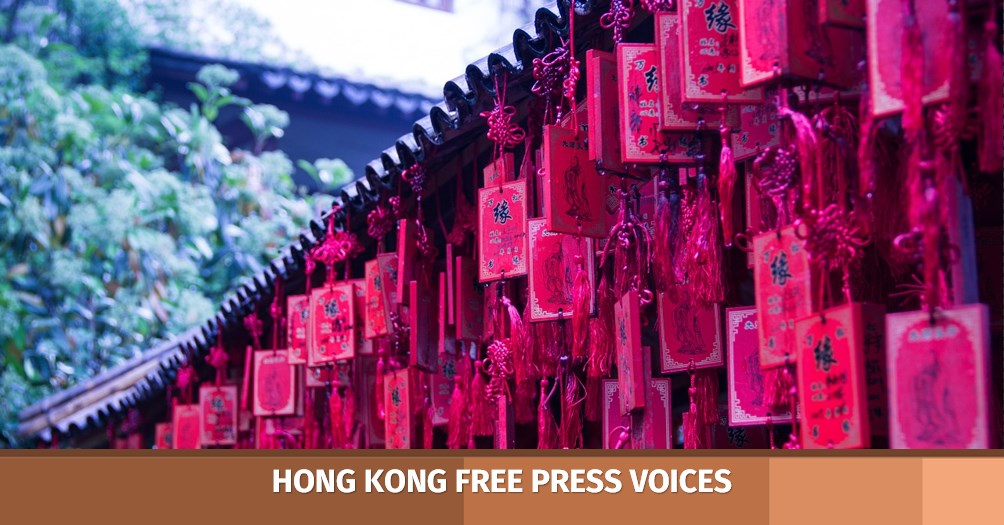 singles day voices