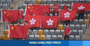 hong kong anthem law