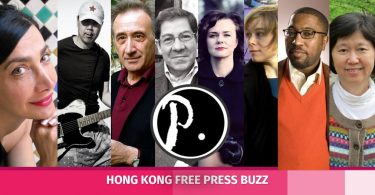 hong kong international poetry nights