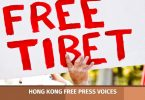 tibet free