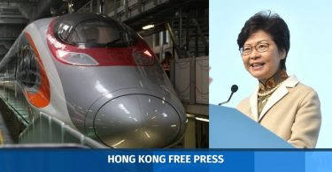 Express Rail Carrie Lam