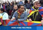 china tibet football