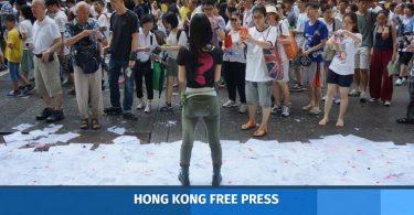 white paper protest 2014