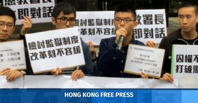 democracy activists prisoners rights
