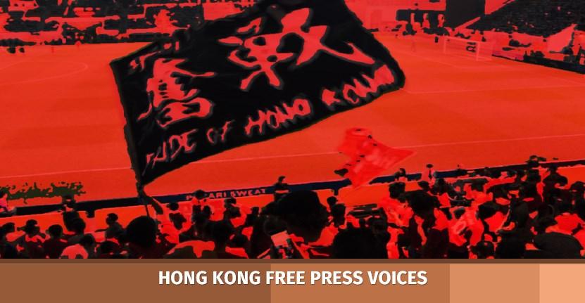 boo national anthem hong kong china