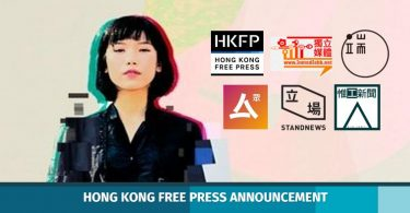 hkfp online media hong kong summit