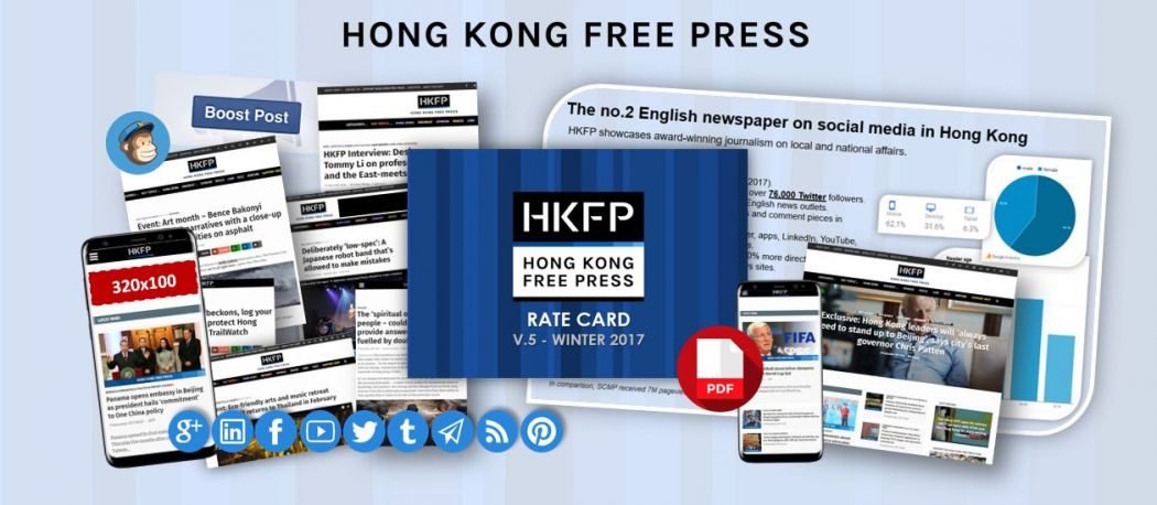 hong kong free press partnerships