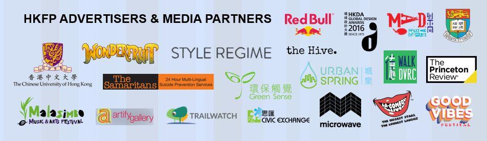 hong kong free press partnerships
