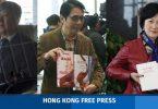 Wong Kwok-kin Regina Ip Leng Rong