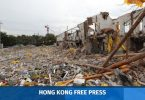 china ningbo blast