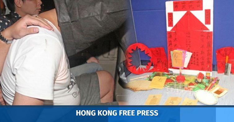 hong kong triad ceremony