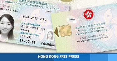 new Hong Kong identity card