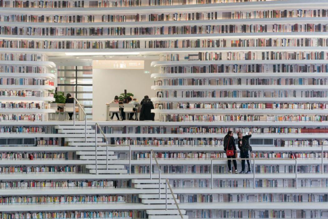 Tianjin Binhai Library