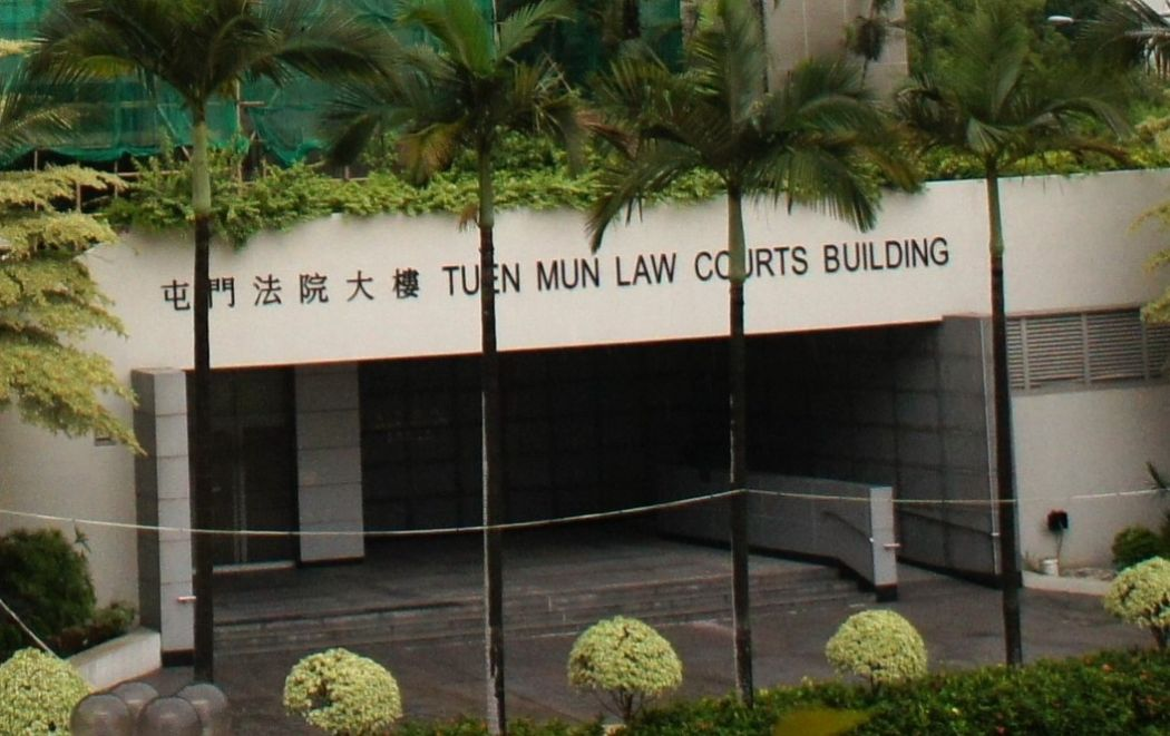 tuen mun law court