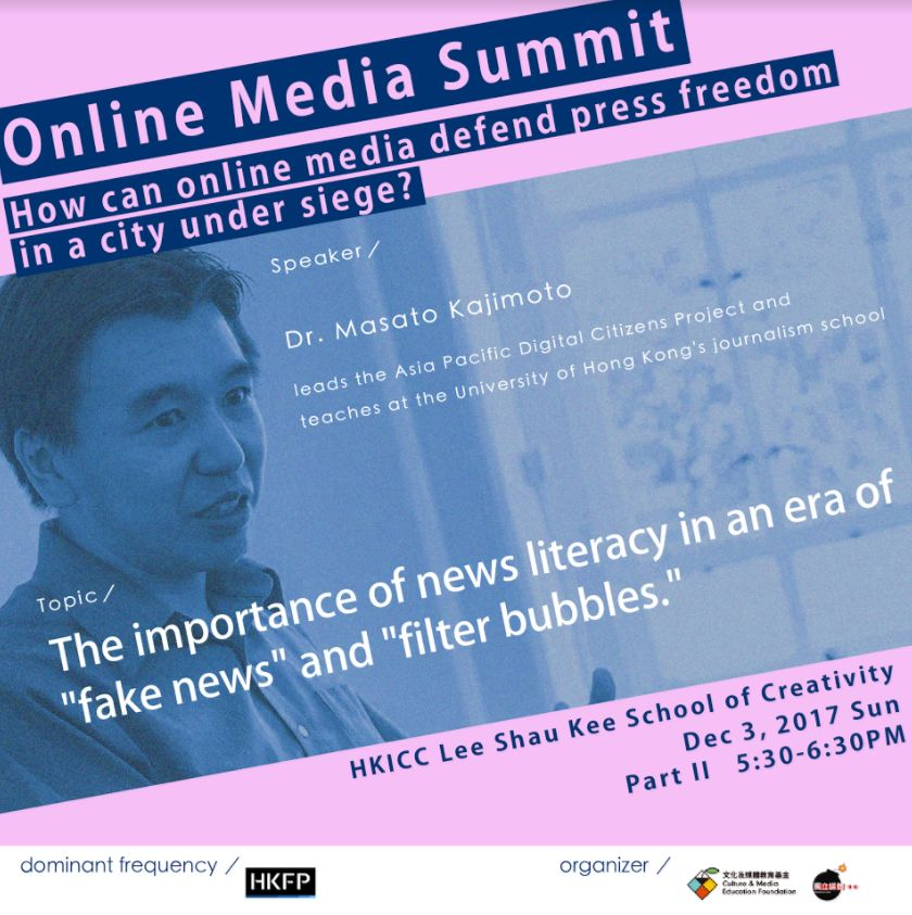 online media summit
