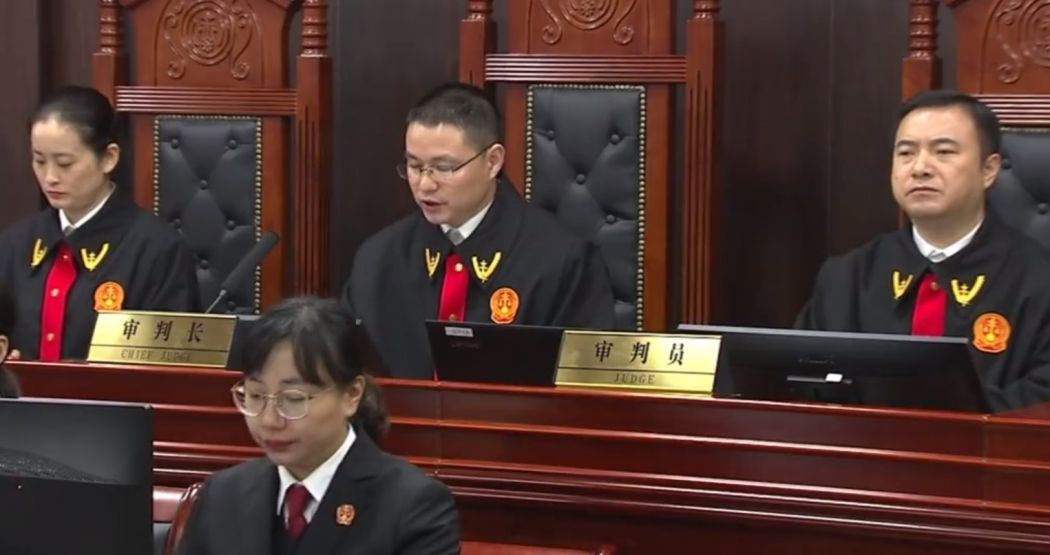Lee Ming-cheh sentencing.