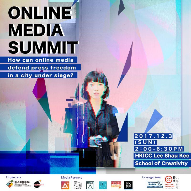 online media summit