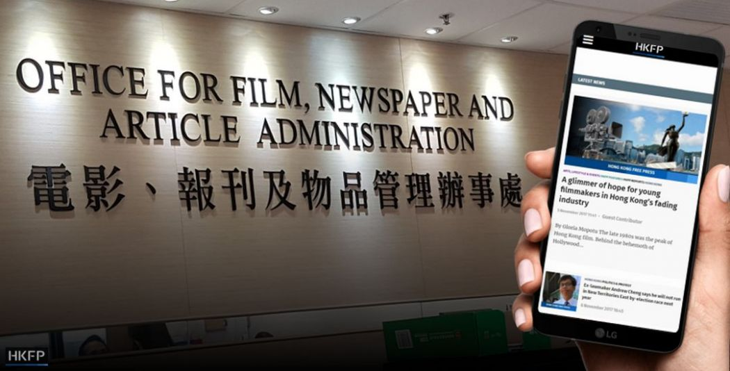 hong kong free press newspaper